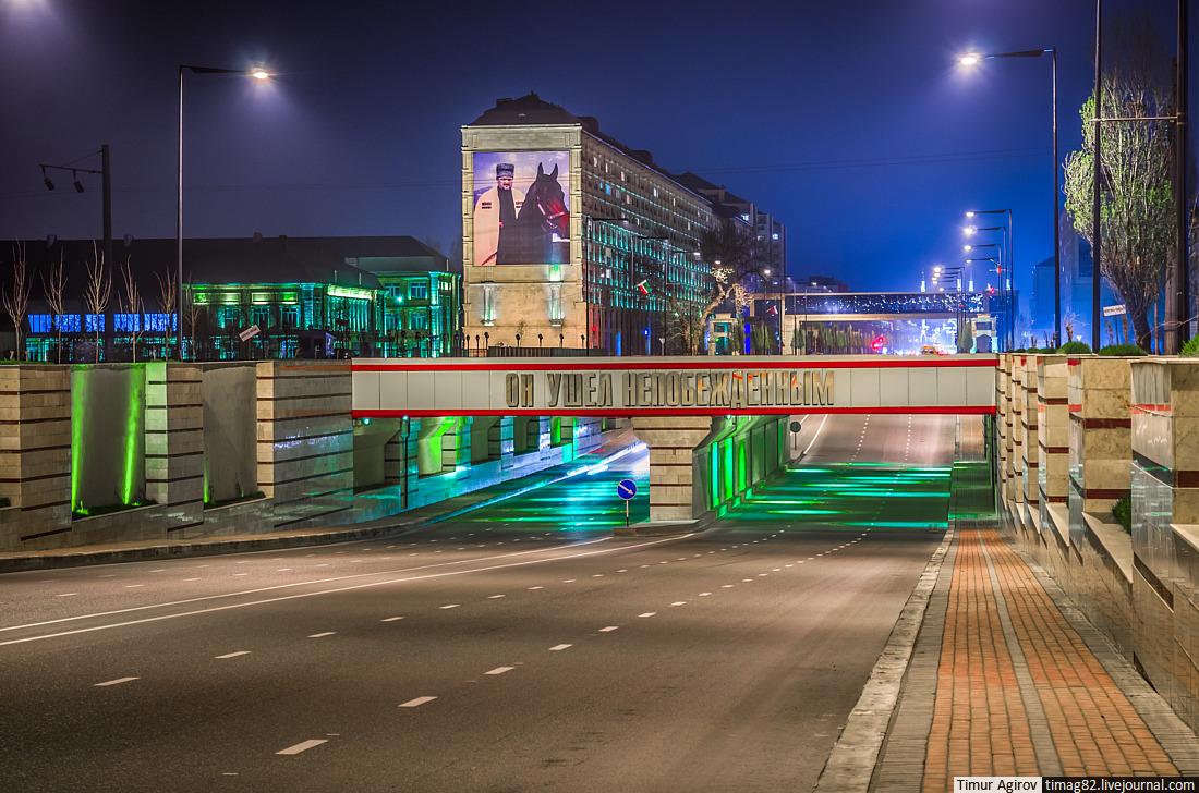 """Inside Chechnya"" – Teil 2: Grozny"