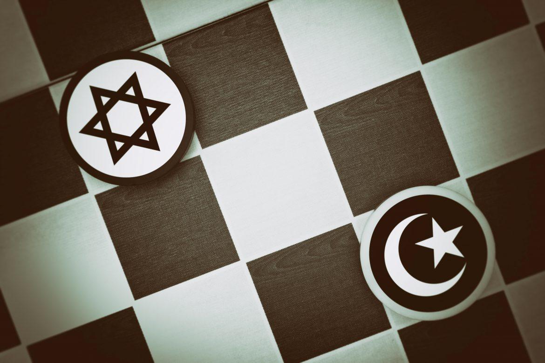 Islamisch geprägter Antisemitismus in Deutschland – eine Analyse